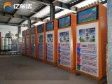 河北邯鄲自助洗車機廠家