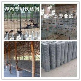 哪个工厂生产笼养鸡铁丝网、养鸡围网、养鸡垫底用铁丝网