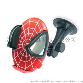 FLY 2119-C蜘蛛侠车用手机架 车载导航架手机座 汽车手机支架