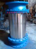 不鏽鋼強磁水處理器