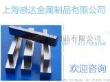 上海感达现货供应国产宝钢W18Cr4VCo5优质工具钢进口日立SKH-3高速钢
