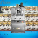 口含片壓片機/加強型6T旋轉式壓片機價格