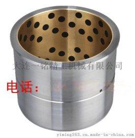DF-5(A)复合轴承铜套/双金属镶嵌石墨/DF-5A轴套导套衬套材料