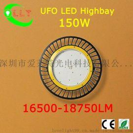 LED工矿灯150W UFO工矿灯高棚灯车间厂房仓库体育馆照明灯