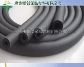 保温橡塑管,B1级橡塑管,难燃橡塑管