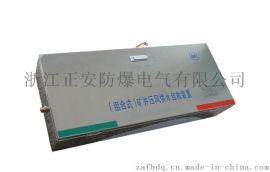 ZYJ(C)礦井壓風供水自救裝置 器材 防塵防水