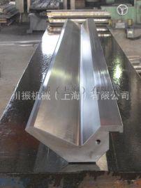 【上海川振】厂家供应 数控折弯机上模、折弯机弯刀
