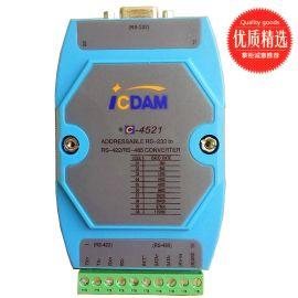 4521可设地址浪涌隔离保护 RS-232 到RS-485/422寻址转换器模块