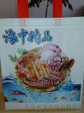 海蔘產品包裝袋價格43+39+12