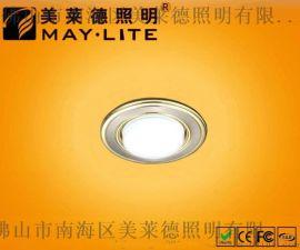 LED天花灯  GX53/GX70天花灯