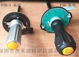 日本TOHNICHI东日FTD带记忆指针表盘式扭力螺丝刀
