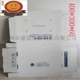 现货通用产品包装盒 白色纸盒子 白卡小纸盒批发生产厂 彩盒定做