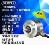 Gemple上海精浦4-20mA与RS485双输出信号单圈绝对值编码器