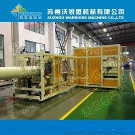 PVCΦ200-400排水管材生产线 PVC管材设备厂家
