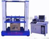 正傑電腦式紙箱抗壓試驗機,紙箱堆碼試驗機