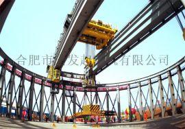 上海起重机 LDH型电动单梁环形轨道起重机