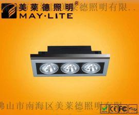 LED格栅斗胆灯/卤素斗胆灯        ML-AZ143GR