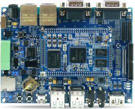 ARM工控板核心板
