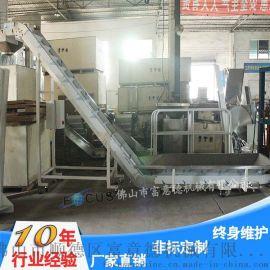 FM-3F3输送机 化工业物料提升机 链板式物流输送机