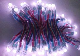 LED七彩外露穿孔灯