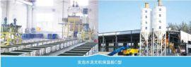 QX发泡水泥无机保温板生产线(QX)