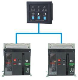 框架式双电源控制器(BQ5)