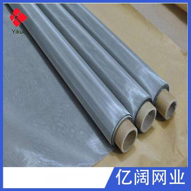 304不锈钢网 316L防护不锈钢过滤平纹编织网 不锈钢丝筛网滤布