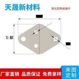 ALN陶瓷基板 薄片导热散热片绝缘片圆片激光切高导氮化铝绝缘片