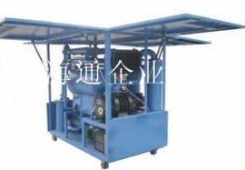 高效移动便携式滤油车(TOPL-YB)