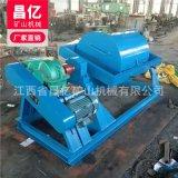 江西石城乾式細磨CY400L實驗室球磨機高耐磨襯板