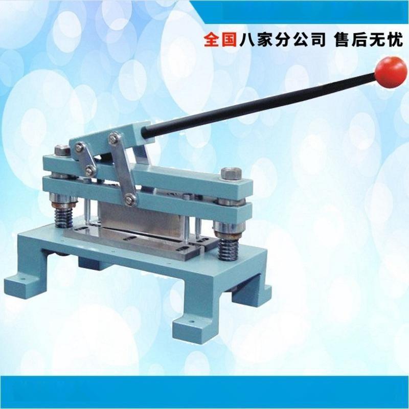 廠價直銷 紙品環壓裁切機