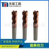 工厂定制钨钢刀具 55度硬钨钢圆鼻铣刀 涂层硬质合金钨钢铣刀