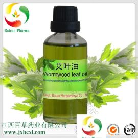 GMP艾叶油 厂家2015版药典标准 艾叶油
