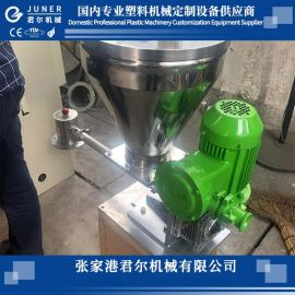 塑料粉末及颗粒塑料单螺杆防爆定量喂料机源头厂家