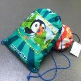 定製拉繩雙肩束口袋揹包袋培訓補習環保袋旅行賽事爬山收納袋布袋