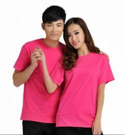 夏季短袖纯棉男女同款款式圆领短袖文化衫同学聚会T恤衫印制LOGO