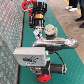 固定式消防水炮 远程电控消防炮系统 移动式消防炮