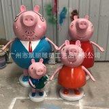 玻璃鋼卡通雕塑玻璃鋼動物小豬雕塑豬年吉祥物雕塑佩琪喬治雕塑