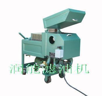 润能板式滤油机(BSLYJ-125T)