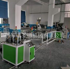 厂家  PVC封边条, 家具封边装饰条挤出生产线