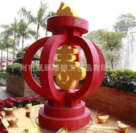新春装饰摆件泡沫雕塑 婚庆 大型艺术泡沫工艺品