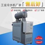 高溫防爆油迴圈模溫機 油溫機 導熱油爐  旭訊機械