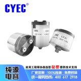 無功補償電容器CFA 140uF/220V. AC