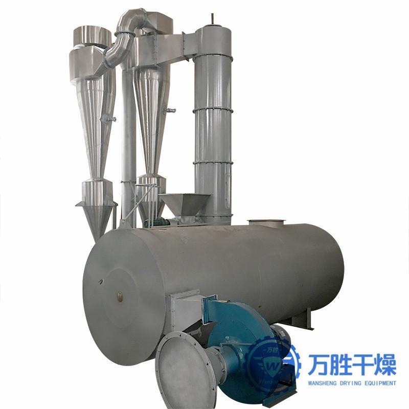 GMP标准农药中间体闪蒸干燥机云母粉烘干机小型活性炭闪蒸干燥机