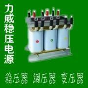 自耦变压器,380V变220V变压器