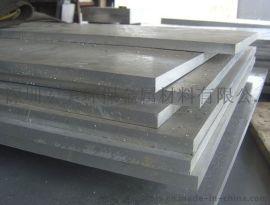 批发超耐磨6061铝板 铝管,6061铝板价格