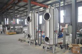 纯水 高纯水制备工艺的前处理 石英砂 活性炭过滤器