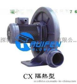 耐高温中压风机 全风中压鼓风机 台湾全风鼓风机 鼓风机工厂