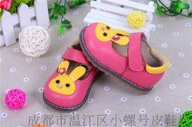2014春季新款里外全皮  学步鞋  鞋儿童皮鞋包邮特价厂家批发