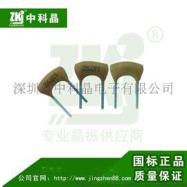 iPad电脑HDMI转接线低电压ZTA6.0MG小体积陶振晶振工厂直销现货